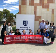 Inner Mongolia TESOL Teachers visit UniSA Mount Gambier and Magill campuses
