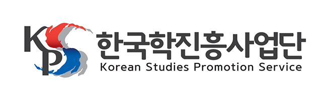 Korean Studies Promotion Service