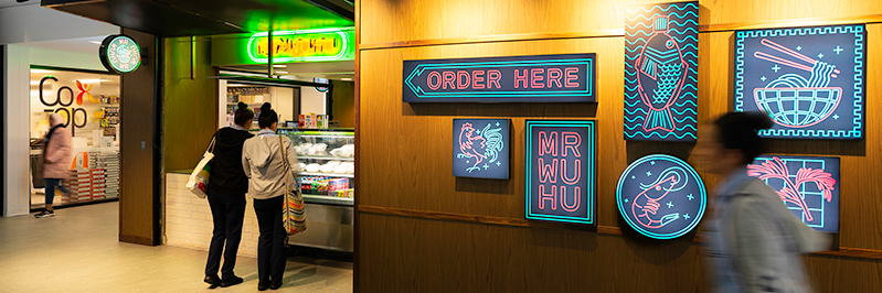 Mr Wuhu store front