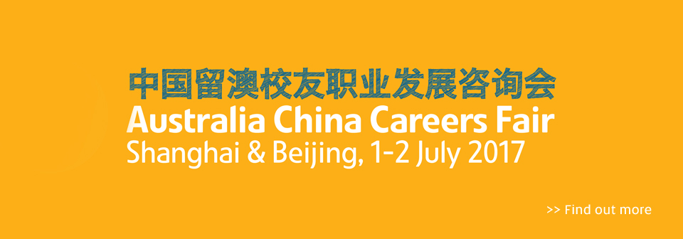 Australia China Careers Fair - Shanghai & Beijing, 1-2 July 2017