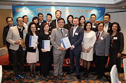 Hong Kong Chapter members