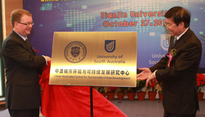 Official Launch of the China-Australia Centre for Sustainable Urban Development (27 October 2012)