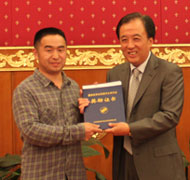 ITEE PhD Student Receives Award from Chinese Government