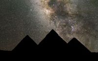 Cosmos of Egypt